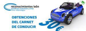 Certificados obtencion Carnet de Conducir: 30 €